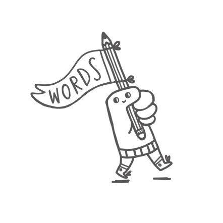 Word Sale 1